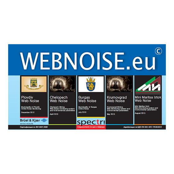 Webnoise - софтуер за визуализация на данни Image